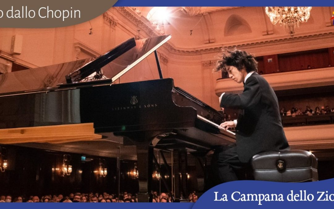 Diario dallo Chopin: Tra estasi e abbiocchino