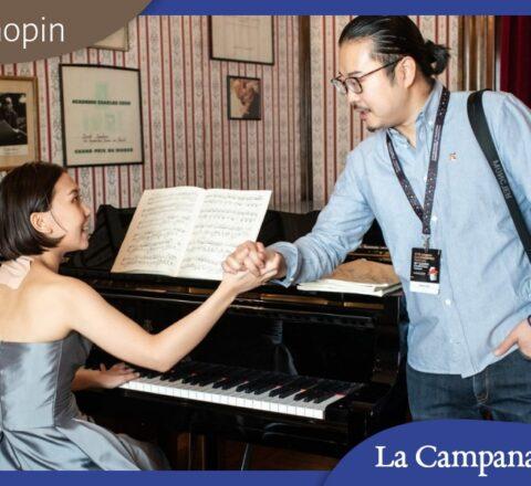 Diario dallo Chopin: E adesso si fa sul serio